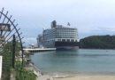 Arribo de cruceros a Oaxaca crece 5 %