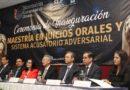 Poder Judicial y BUO firman convenio